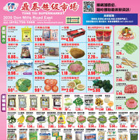 Tone Tai Supermarket - Weekly Specials Flyer