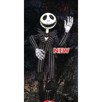 Nightmare Before Christmas Decoration