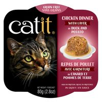 Catit Dinners Cat Food