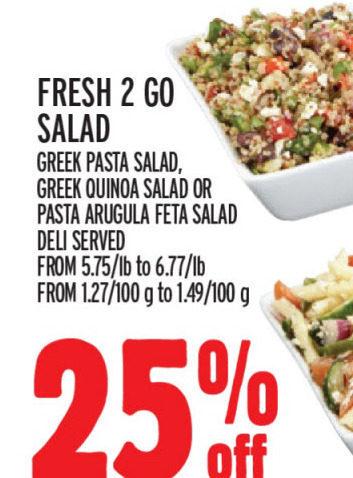 Metro Greek Quinoa Salad Recipe