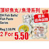DH fish Balls/Fish Paste Series  - 2/$5.50